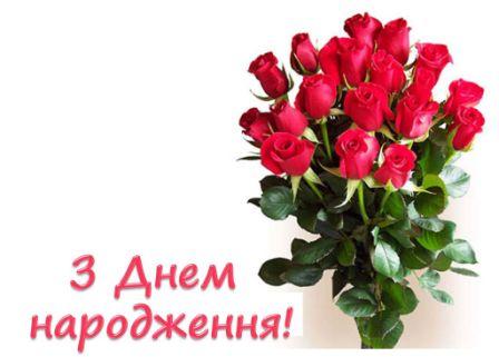 Поздравления с днем рождения мужчине саша смс 47